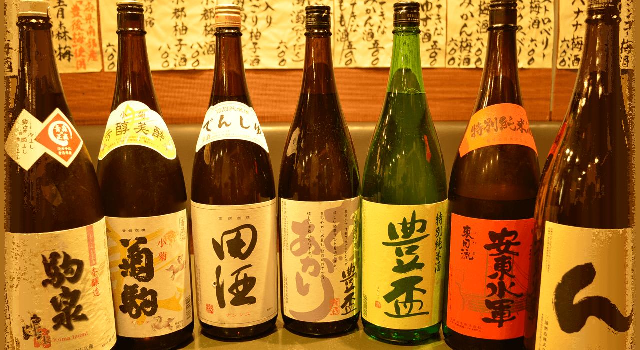青森県産地酒