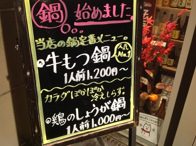 20121107-184229.jpg
